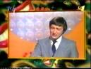 Геннадий Хазанов Миниатюра - Охота на лис-