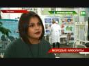 В Казани стартовал конкурс Лучший по профессии среди молодых работников АПК республики ТНВ