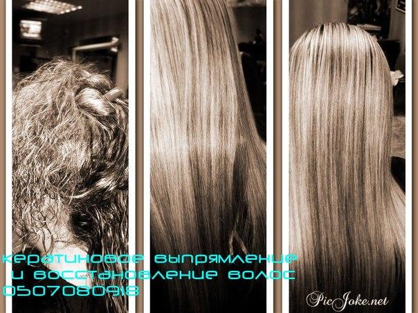 Как за год отрастить волосы до пояса