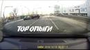 Городские Герои - Авто Засранцы, Дебилы и Торопыги