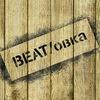 BEAT/овка