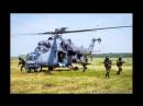 ВДВ Вертолёт