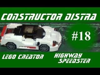 Лего Криэйтор (Lego Creator Highway Speedster 31006) - Constructor Distra №18