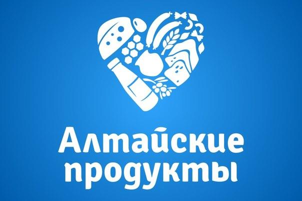 Крупнейший продовольственный форум пройдет в столице Алтайского края