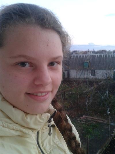 Дария Сорокина, 4 августа 1998, Одесса, id113519206