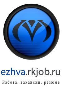 Зао эжва вакансии свежие бесплатное объявление в бегущую строку красноярск
