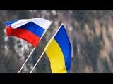 Украинский дальнобойщик о России #2 обо всём!