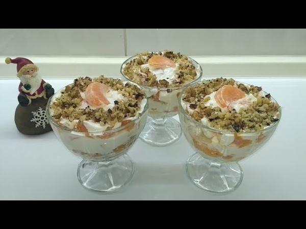 Десерт в стакане Мандариновые облака вкусная новогодняя идейка