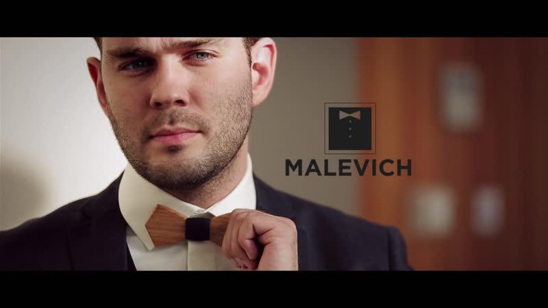 Malevich деревянные галстук бабочки