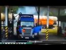 Вспышка газовоздушной смеси на нефтебазе Лукойл 3 июня 2018 года - там погиб человек