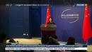 Новости на Россия 24 Эксперты новая стратегия нацбезопасности может привести США к новым международным конфликтам