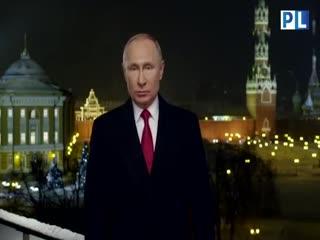 Новогоднее обращение Путина 2019