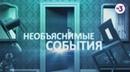 Охотники за привидениями, 3 сезон, 24 выпуск. Магазин одежды