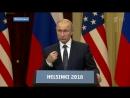 О чем, на самом деле, говорили Путин и Трамп в Хельсинки