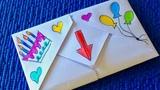 Оригами. Сюрприз на День Рождения. Оригинальное поздравление с Днем Рождения. ЛИСТ ФОРМАТА А-4