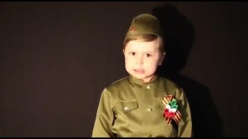 Надо так спеть эту песню, чтобы вся страна встала 4 летний мальчик поет Священн