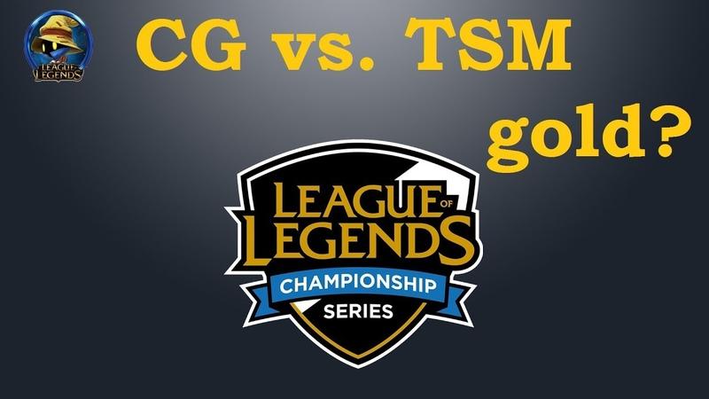 CG vs. TSM | Week 1 LCS 2019 | Чемпионат Америки LCS NA | Clutch Gaming против Team Solo Mid