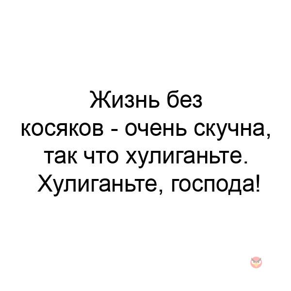 https://pp.userapi.com/c543100/v543100200/33e8a/Z9-1jm5ORnw.jpg