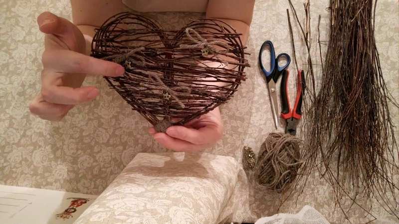 Поделки своими руками Сердце из веток