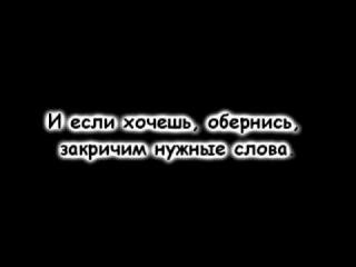 Жасмин - Руки В Рукава (текст, слова песни)
