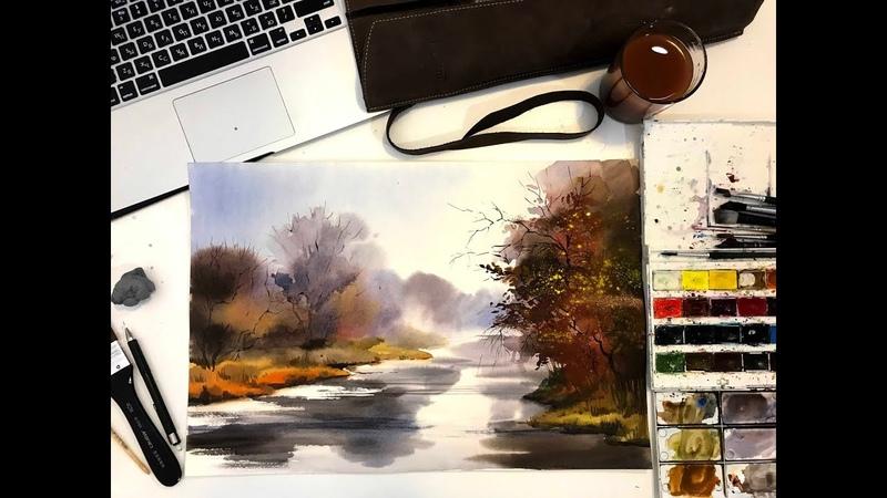Акварельный пейзаж «Осеннее утро». Рисуем атмосферный осенний пейзаж в технике «по-мокрому».