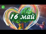 Зур Хэйрия концерты! 16 мая 2018 г. в 19:00 в РДК