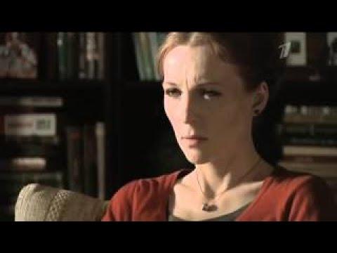 Без свидетелей. 1 сезон 2 серия. Психологическая драма. HD сериал