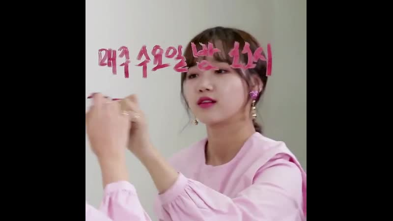놓쳤다고 아쉬워마세요 엉뚱 막내 유정 MC와 함께하는 마매뷰3 는 매주 수요일 밤 11시에 시작하니까요 JTBC4 마이매드뷰티3 박나래 한혜진