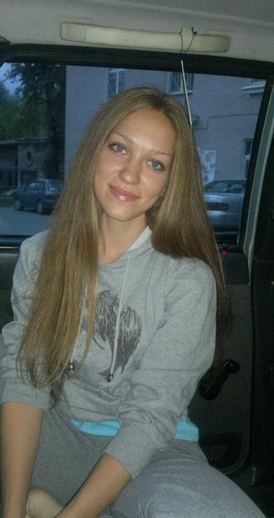 Екатерина Воробьева, 20 августа 1988, Екатеринбург, id139111221