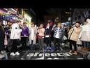 2018/12/08💎EP211💎 2 홍대 버스킹! (춤추는곰돌:AF STARZ:AF SHOW)