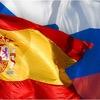 Русская справочная служба в Валенсии