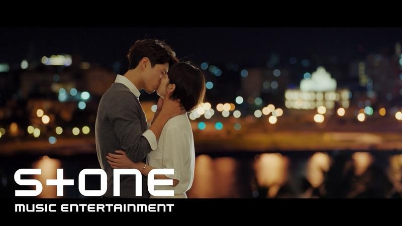 [남자친구 OST Part 7] 백아연 (Baek A Yeon) - 그대여야만 해요 (Always Be With You) MV