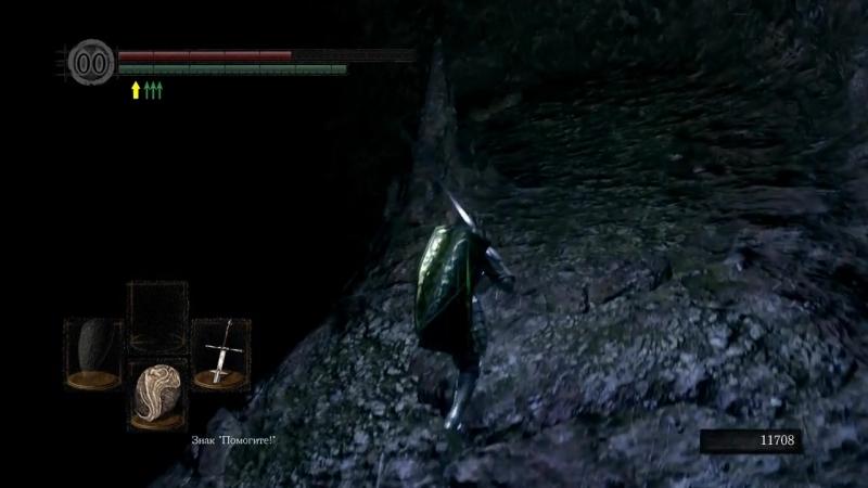 [Wycc220] ХОЗЯИН БЕЗДНЫ (Dark Souls: Remastered) 17