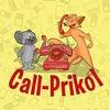 Call-Prikol   Колл Прикол бот