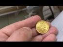 Золотые 7 5 рублей Качество