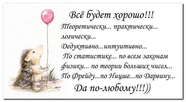 http://cs616125.vk.me/v616125674/10b69/l9H9ZnTa4oQ.jpg
