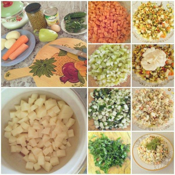 Мусульманские салаты с рецептами