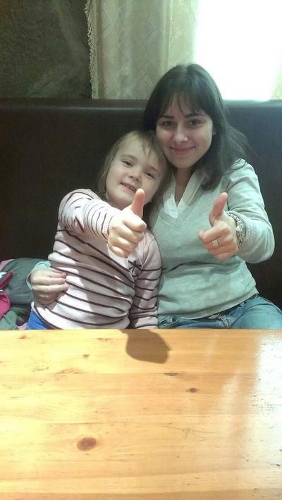 Юлия Лыкова, 9 января , Москва, id6955457