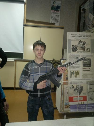 Дмитрий Данилов, 29 апреля , Белгород, id207831348