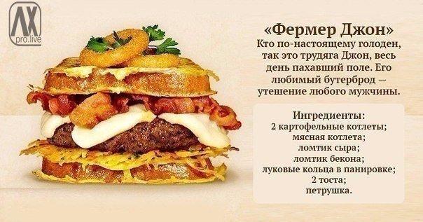 Фото №432256786 со страницы Эммы Сальниковой