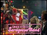 Saragossa Band - Ginger Red 1980 HQ Всегда нравились...
