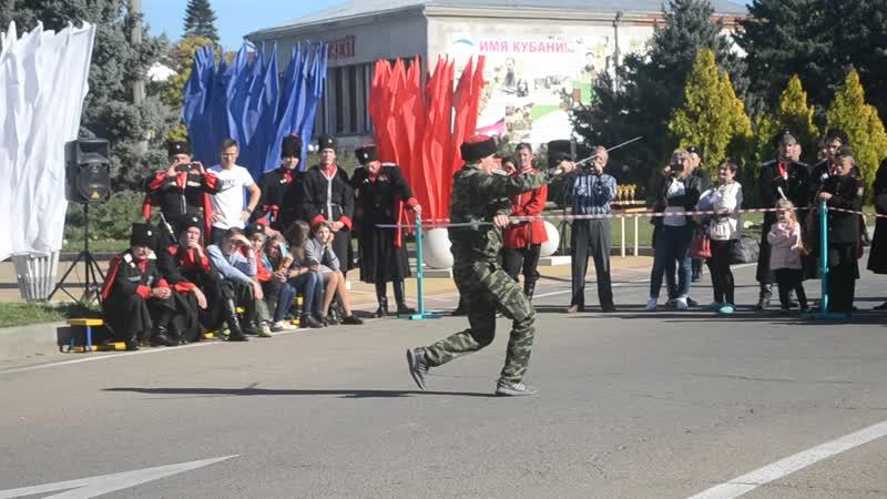 Выступление воспитанника нашего клуба Олега Богомолова на спартакиаде казачьих боевых искусств в г. Курганинске