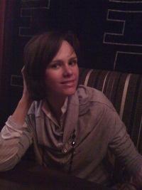 Ксения Разинкина, 27 сентября , Новосибирск, id185388305