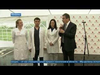 В Костроме появилась своя клиника, где проводят полный цикл процедуры экстракорпорального оплодотворения