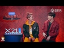 VID 180524 Jackson call LuHan is 鹿~~