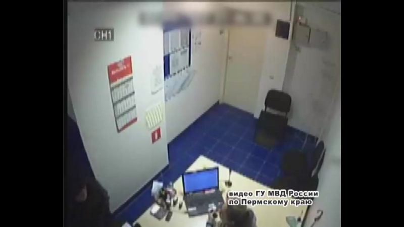 Пермяк осужден за грабеж магазина и конторы экспресс-кредитов