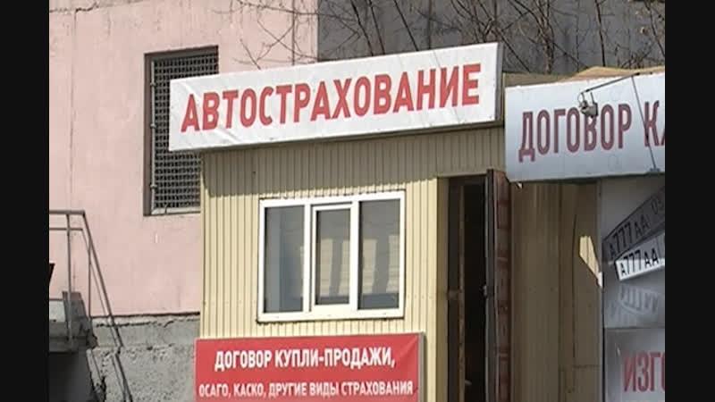 Оформление ОСАГО как игра в рулетку Улан удэнец пожаловался Центробанку на страховую компанию