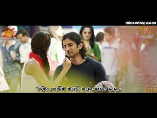Душевный враг Песня с переводом KAUN TUJHE M.S. DHONI -THE UNTOLD STORY _Amaal Mallik Palak _ Sushant Si