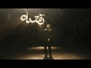 Sami Yusuf  - You Came To Me (Farsi)