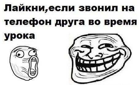 Ты не сможешь не поставить лайк)))